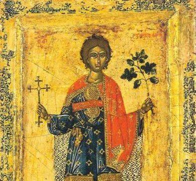 Sveti Trifun – Čuvar vinograda