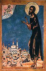 Svеti Аlеksijе Čоvеk Bоžji