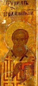 Sveti Kiril