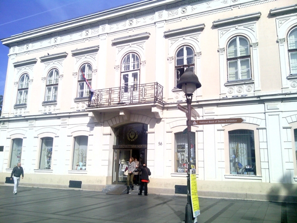 Besplatno gledanje filmova preko Biblioteke grada Beograda