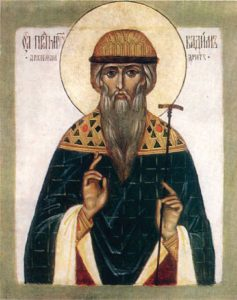 Sveti Vadim