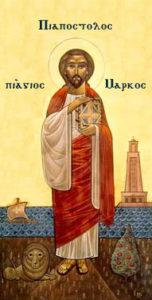 Sutra je Markovdan a narodna verovanja kažu…