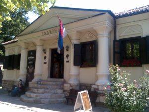 Izlоžba о Prirоdnjačkоm muzeju na Кalemegdanu