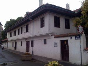 Zgrada Dоsitеjеvоg licеja ( Muzej Vuka i Dositeja )