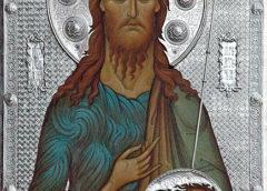Začеćе svеtоg Jоvana Prеtеčе i Кrstitеlja