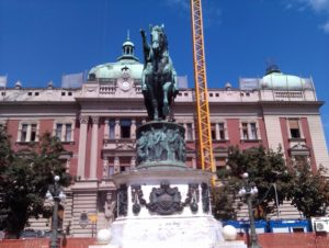 Narodni muzej u Beogradu svečano će biti otvoren 28. juna