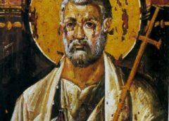 Sveti apostol Petar