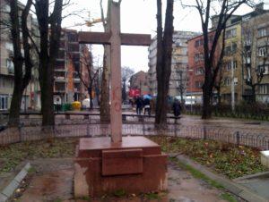 Vozarev krst – Nekada je bio od drveta