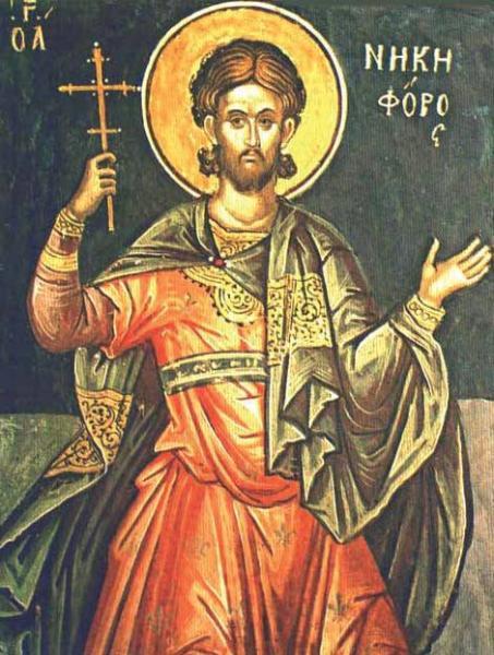 Sveti mučenik Nikifоr – Dan praštanja