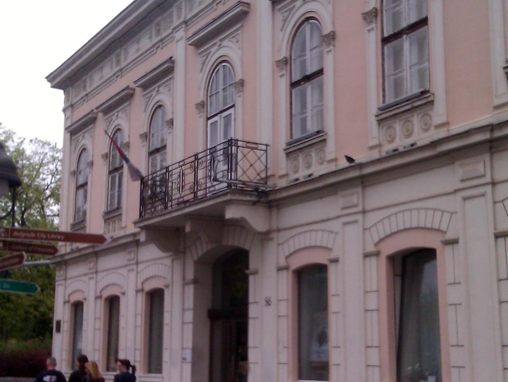 Letnji plato Biblioteke grada Beograda 2020