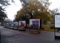 Izložba o 70 godina planiranja Beograda