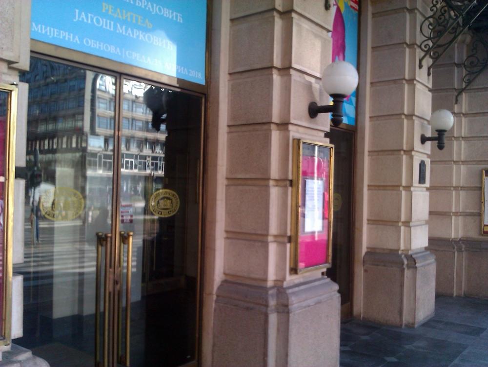 Narodno pozorište online 18.04. – 29.04.2020