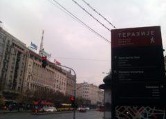Dobro jutro Beograde! Pukla mi cev