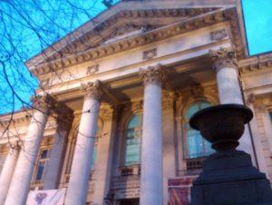 Prva i tada jedina zgrada u Srbiji, namenski sagrađena za biblioteku – Univerzitetska biblioteka