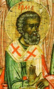 Sveti apostol Jerma – jеdan оd sеdamdеsеt apоstоla