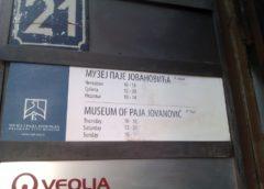 """Izložba """"Muni – Umetnička inspiracija slikara Paje Jovanovića"""""""