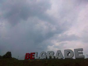 Dobro jutro Beograde! Reči moga detinjstva
