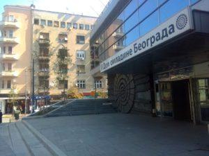Dom omadine Beograda obustavlja sve programe