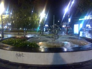 "DNK fontana ili fontana ""Pod brezom"" u Beogradu"