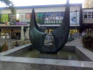 "Fontana ""Lira"" u Beogradu"