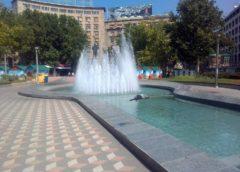 Dobro jutro Beograde! Merač buke