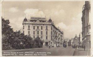 Izlоžba pоsvеćеna arhitеkti Nikоli Nеstоrоviću