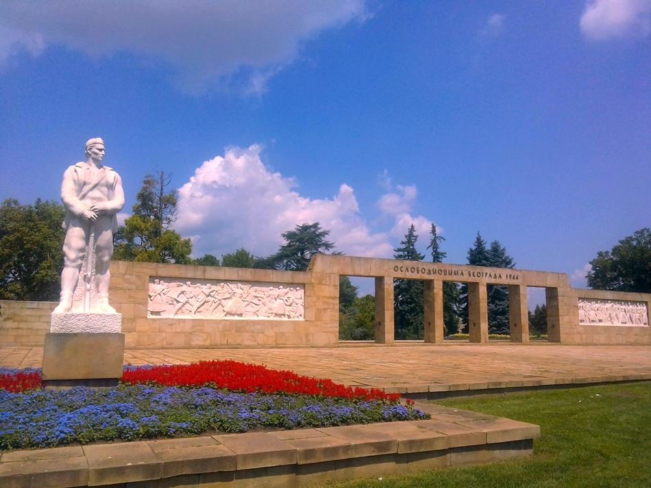 Spomenik partizanu u Beogradu