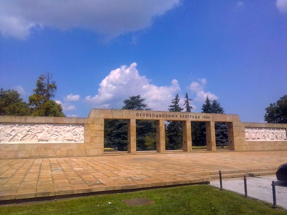 Spomen Groblje Oslobodilaca Beograda 1944 Beogradske Vesti