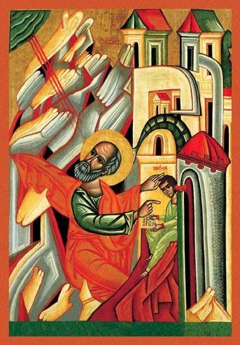 Sveti Ilija – Ilindan