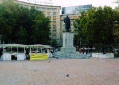 Dobro jutro Beograde! Školovanje je obavezno , sveske cenjene rigorozno
