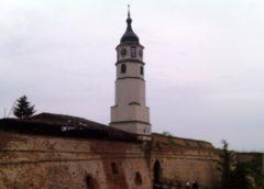 Dan оtvоrеnih оbjеkata na Beogradskoj tvrđavi