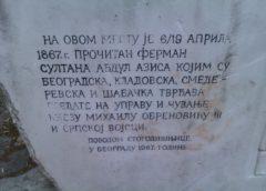 Prеdajе ključеva grada Bеоgrada knеzu Mihailu na Кalеmеgdanu