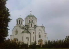 Spomen-crkva u Lazarevcu – U slavu poginulim vojnicima srpske vojske u Kolubarskoj bici