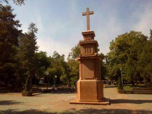 Krst sv. Trojici u čast Prvog srpskog ustanka u Pančevu