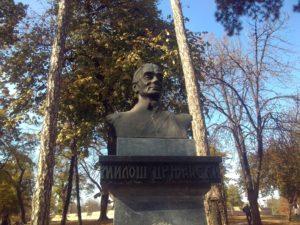 Spomen-bista Miloša Crnjanskog u Beogradu