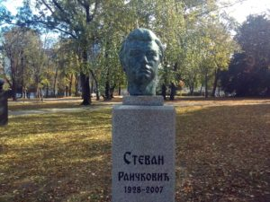 Spomen bista Stevanu Raičkoviću u Beogradu