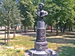 Spomen-bista Vojislavu Iliću u Beogradu