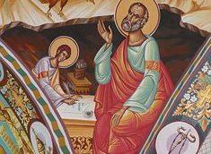 Sveti Jovan Bogoslov