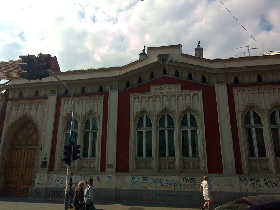 Zavičajni muzej u Zemunu – Spirtina kuća