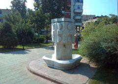 Spomen česma trinaestorici Mladenovčana koji su poginuli u ratnim sukobima