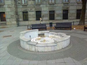 Fontana ispred Glavne pošte u Beogradu