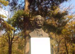 Spomen-bista Alekse Šantića u Beogradu