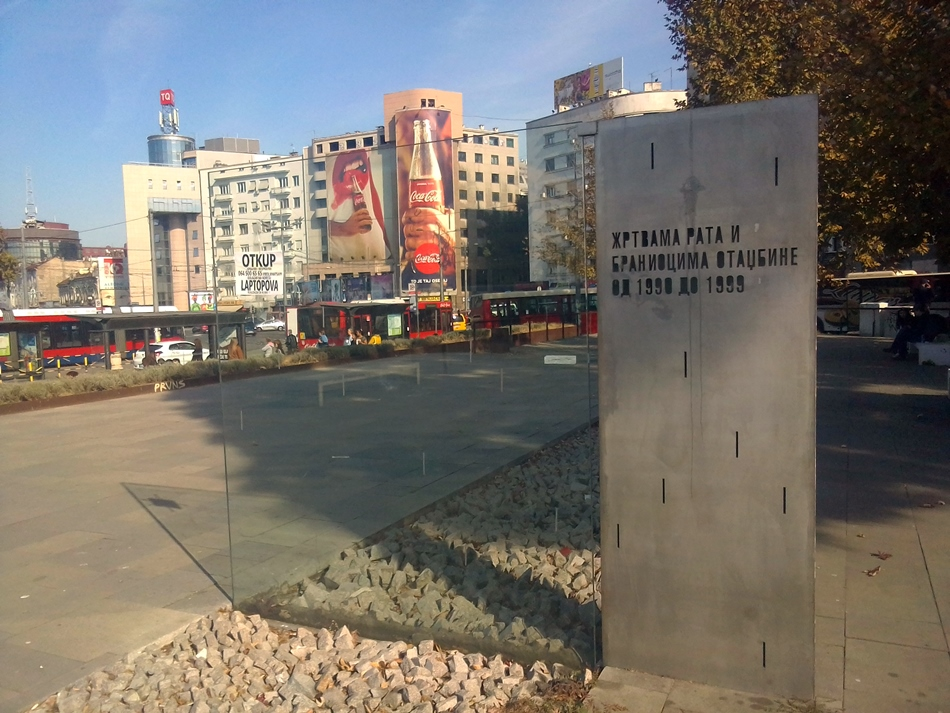 Spomenik žrtvama rata i braniocima otadžbine od 1990. do 1999 u Beogradu