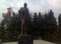 Spomenik Miloradu Paviću u Beogradu