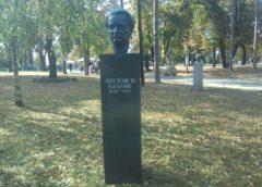 Spomen-bista Milošu N. Đuriću u Beogradu