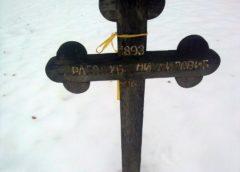 Drveni krst na Adi Ciganliji u spomen sećanje na Dražu Mihailovića