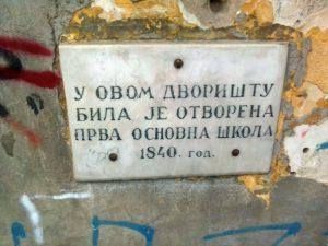 Prva osnovna škola u Žarkovu-Beograd