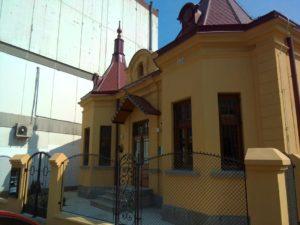 Radmilova kuća – Muzej Mladenovca