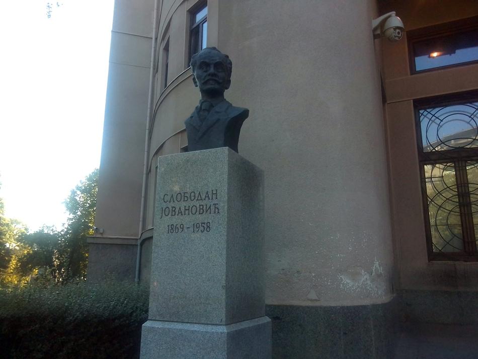 Spomen bista Slobodanu Jovanoviću u Beogradu