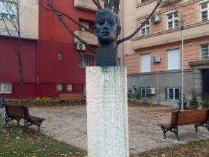 Spomen bista i skver Milutina Bojića u Beogradu